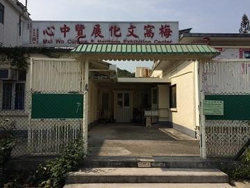 梅窩をぶらり散歩♪からの長洲島へ離島ホッピング☆Walk In Mui O and Island Hopping From Mui O to Cheung Chau_f0371533_16551319.jpg