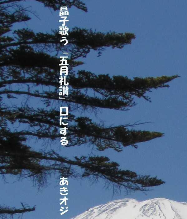 f0117041_04552438.jpg