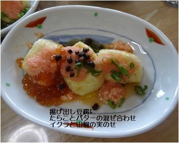 ホームパーティ & 紫陽花_a0084343_14131052.jpg