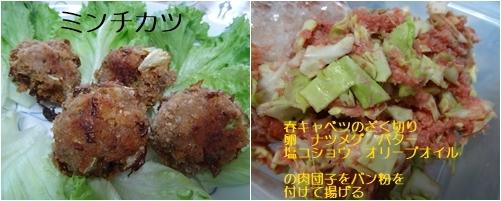 ホームパーティ & 紫陽花_a0084343_14131494.jpg