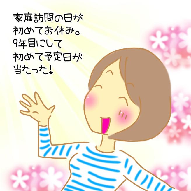 f0183846_09300098.jpg