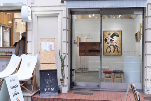 中沢 梓 大和絵展 「刻一刻」@最終日_e0272050_15495277.jpg