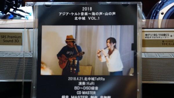 CD MASTER_e0166355_17352292.jpg