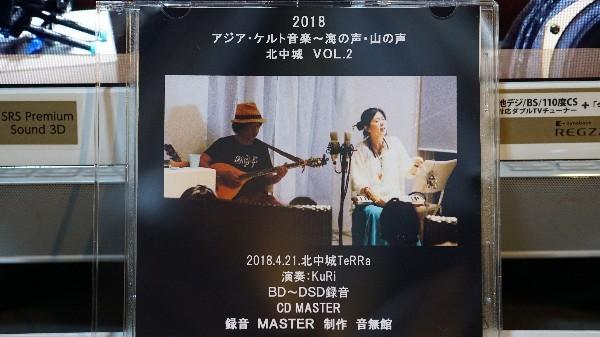 CD MASTER_e0166355_17354091.jpg