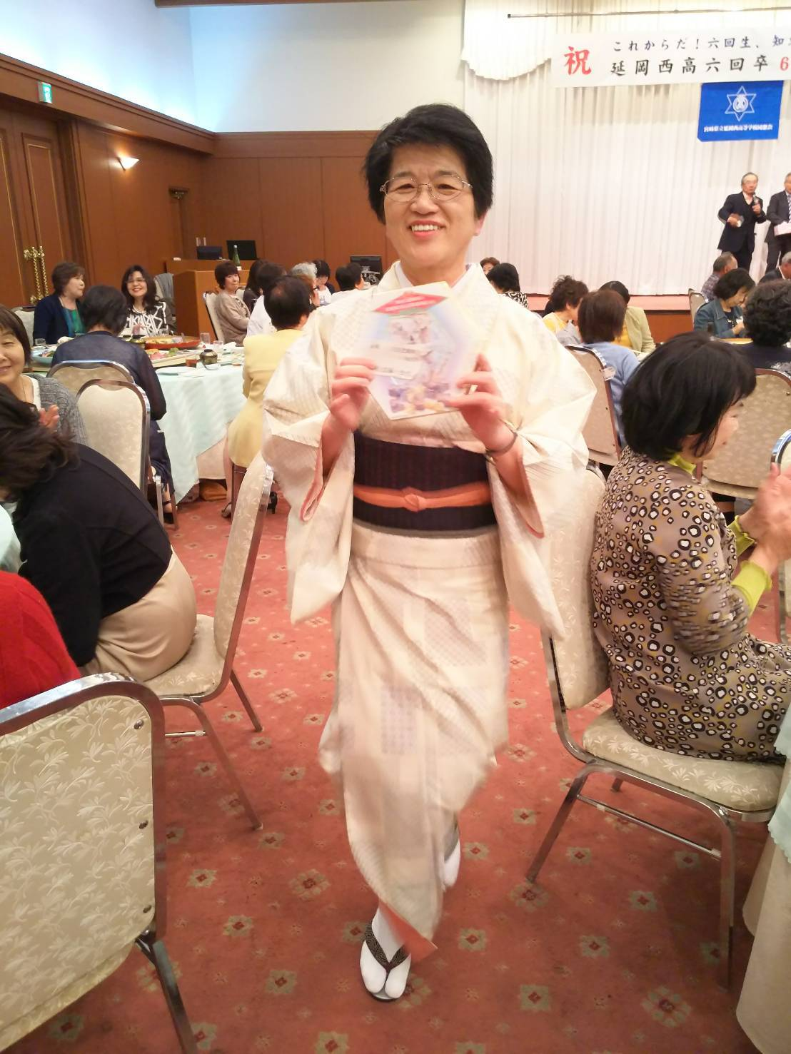 65歳同窓会_e0173655_10193656.jpg