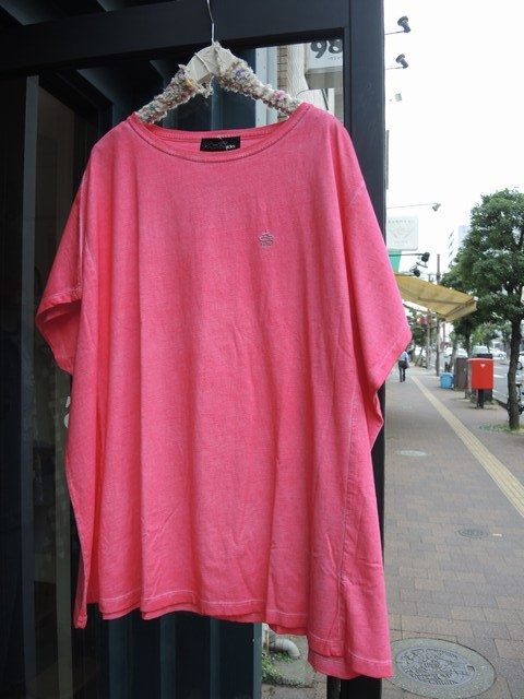 Dyeing Wide T_b0316864_17071388.jpg