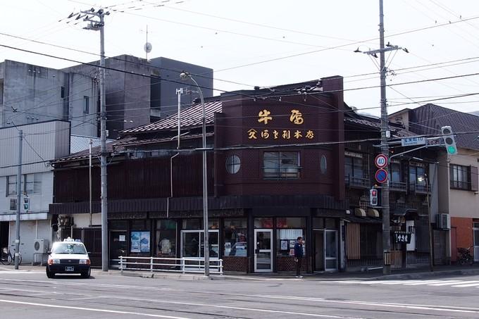 函館西部地区の建物2_b0106766_21154294.jpg