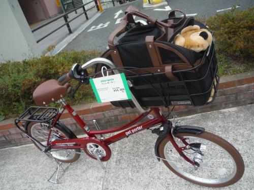 ペットと一緒にサイクリング・・・『マルイシ ペットポーター』_b0332867_13322706.jpg