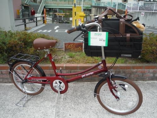 ペットと一緒にサイクリング・・・『マルイシ ペットポーター』_b0332867_13404223.jpg