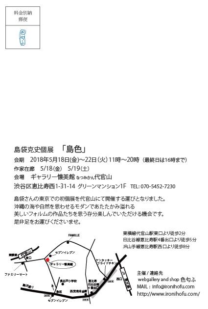 b0353974_11220936.jpg