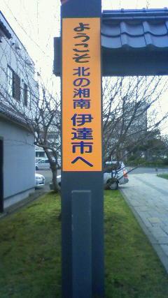 2018年4月、北海道への帰省(1)_e0337777_07273661.jpg