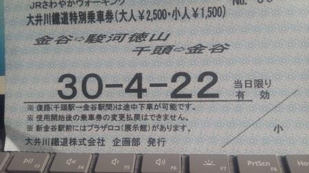 b0011584_09154399.jpg