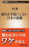 b0072887_18201566.jpg