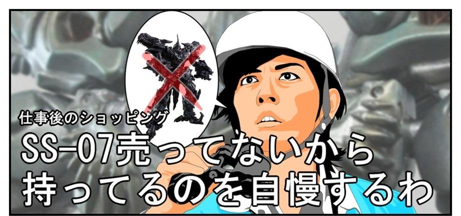 漫画で雑記 記事一覧(2018)_f0205396_18215280.jpg
