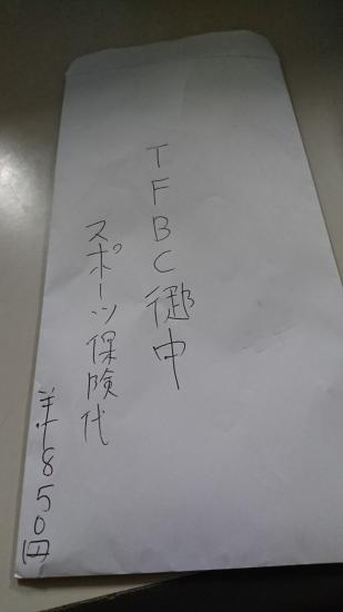 b0150911_09475939.jpg
