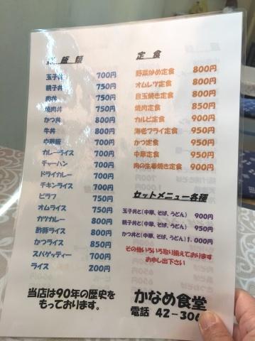 b0091423_21083073.jpg