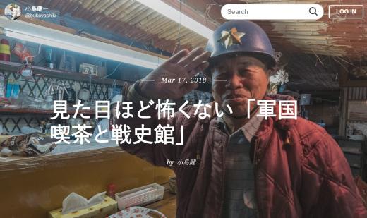 武家屋敷ブログを移転します。_b0054027_22063499.jpg