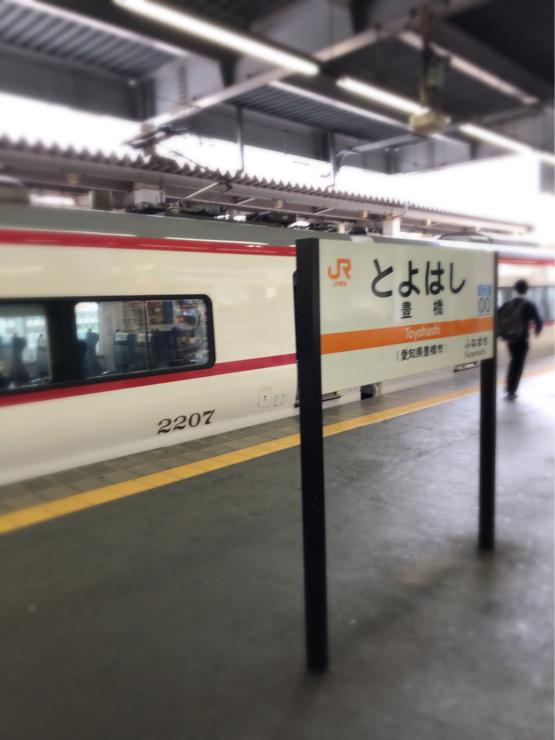豊橋訪問_c0170233_11343856.jpg