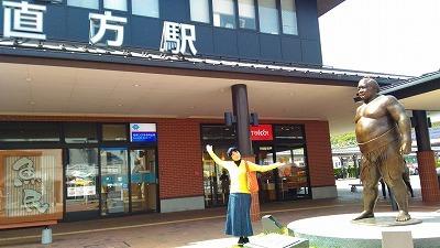 石炭の記念館を訪ねて その1(福岡県直方市)_e0173350_23054335.jpg