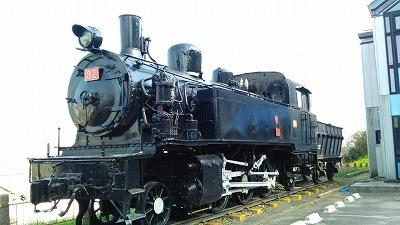 石炭の記念館を訪ねて その1(福岡県直方市)_e0173350_23081105.jpg