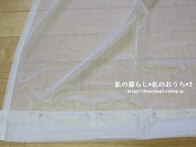 ++レースカーテン*++_e0354456_15514015.jpg