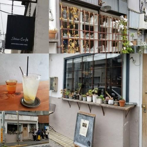 東京カフェ巡り ✳ Shiva Cafe ~宵の実 @吉祥寺_f0236260_23123896.jpg
