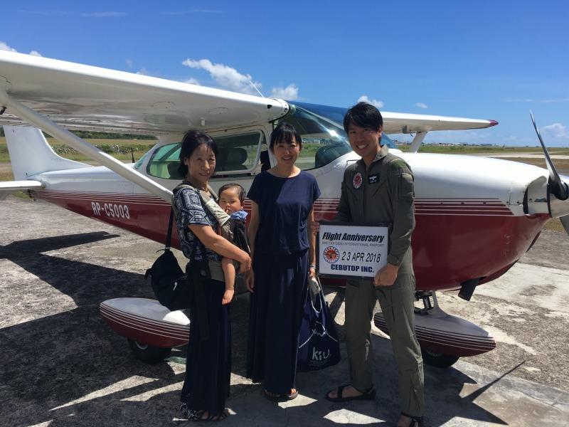 バンタヤン島の空と海_f0210164_16491634.jpg