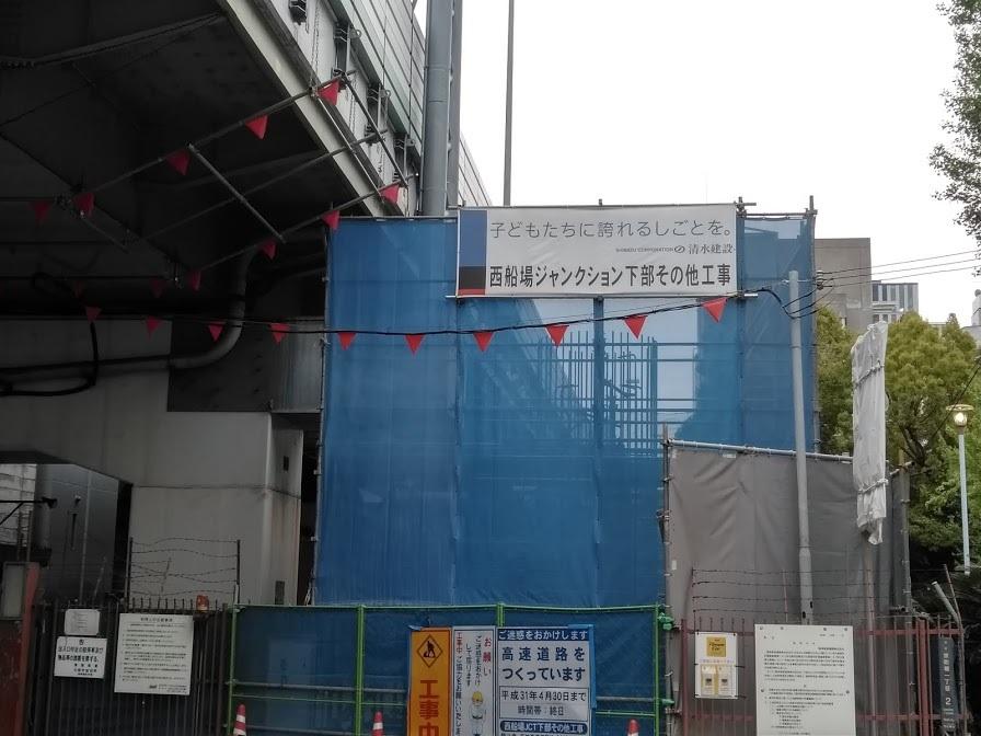 16号大阪港線 阿波座拡幅部 5月28日開放_c0340867_22333372.jpg