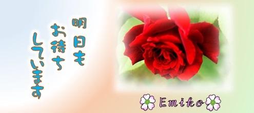 f0214467_09492380.jpg