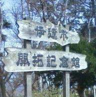 2018年4月、北海道への帰省(2)_e0337777_09362229.jpg