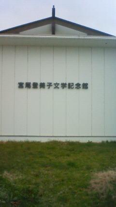 2018年4月、北海道への帰省(3)_e0337777_16361915.jpg
