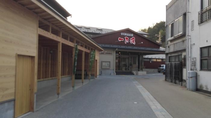 吉岡温泉福田屋旅館_a0199979_18082571.jpg
