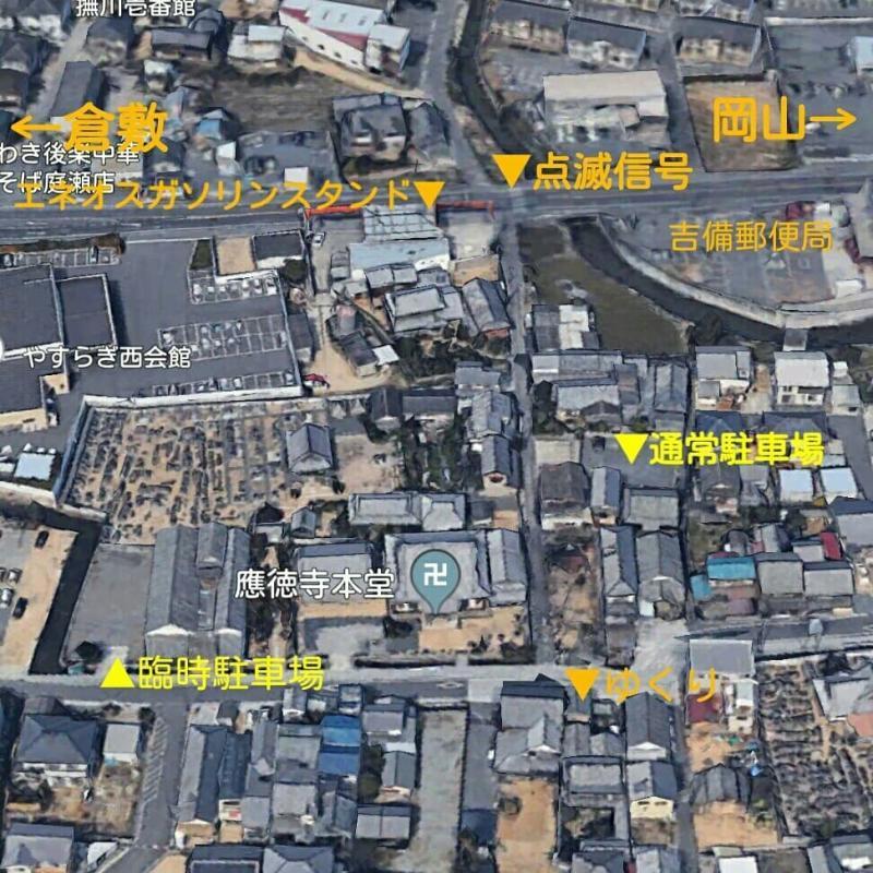 駐車場のこと_c0155980_03221849.jpg