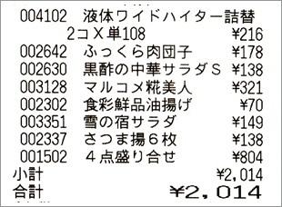 b0260581_15263980.jpg