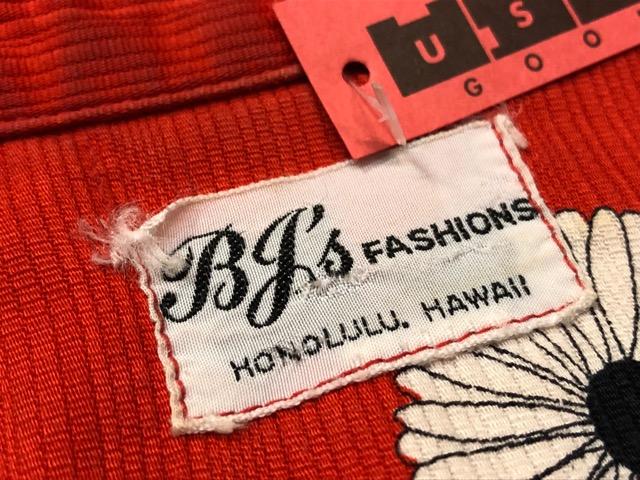 4月25日(水)大阪店アクセサリー&ヴィンテージ入荷!!#9  S/S VintageShirt編!Bowling,Hawaiian,Rayon!!_c0078587_3165882.jpg
