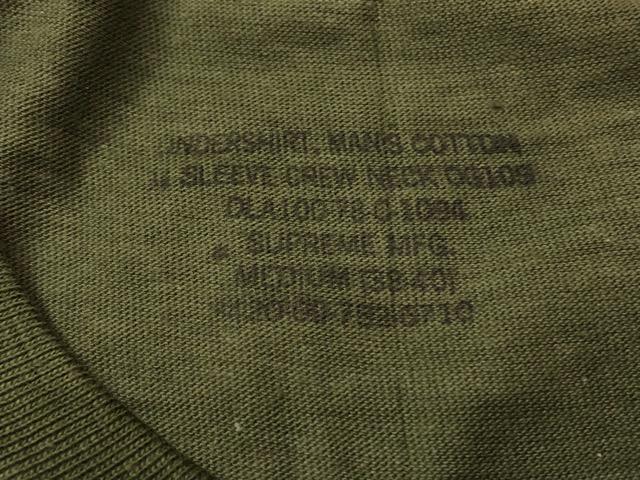 4月25日(水)大阪店アクセサリー&ヴィンテージ入荷!!#10 U.S.Military編Part2!MilitaryT-Shirt!!_c0078587_3404268.jpg