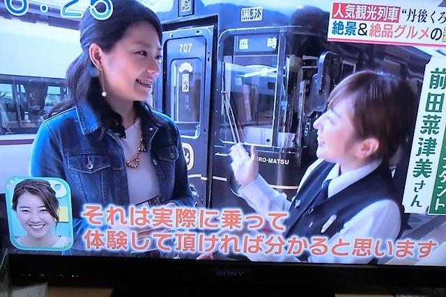 藤田八束の鉄道写真@京都丹後鉄道に乗ってみたい、天橋立と京都丹後鉄道・・・鉄道と観光事業_d0181492_06054972.jpg