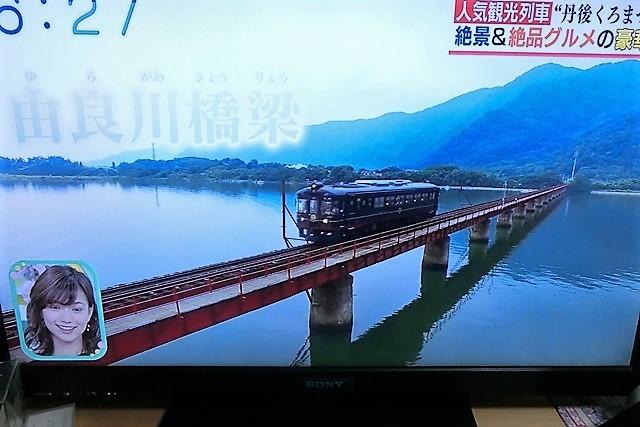 藤田八束の鉄道写真@京都丹後鉄道に乗ってみたい、天橋立と京都丹後鉄道・・・鉄道と観光事業_d0181492_06060444.jpg