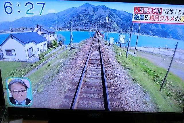 藤田八束の鉄道写真@京都丹後鉄道に乗ってみたい、天橋立と京都丹後鉄道・・・鉄道と観光事業_d0181492_06063536.jpg