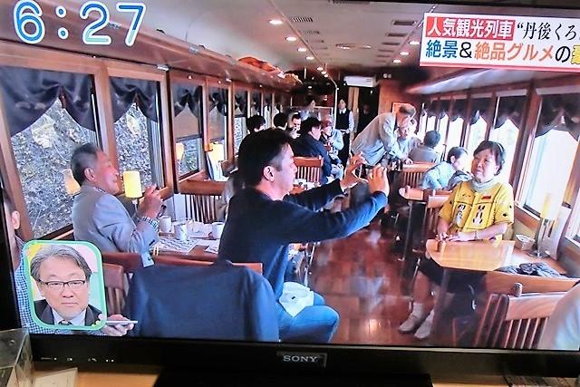 藤田八束の鉄道写真@京都丹後鉄道に乗ってみたい、天橋立と京都丹後鉄道・・・鉄道と観光事業_d0181492_06065369.jpg
