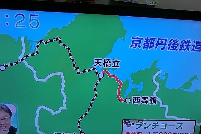 藤田八束の鉄道写真@京都丹後鉄道に乗ってみたい、天橋立と京都丹後鉄道・・・鉄道と観光事業_d0181492_06080802.jpg
