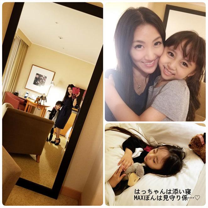 母娘で京都…撮影、そして大好きな方々と再会♡_d0224894_11110309.jpg