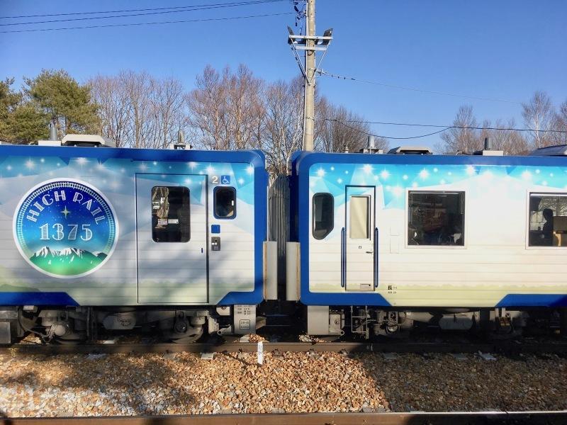天空に一番近い列車 HIGH RAIL 1375 (ハイレール1375)_d0367998_16404096.jpg