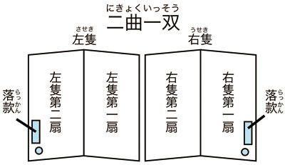 b0044404_20034321.jpg