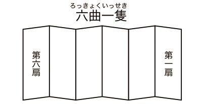 b0044404_20041913.jpg
