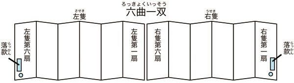 b0044404_20045065.jpg