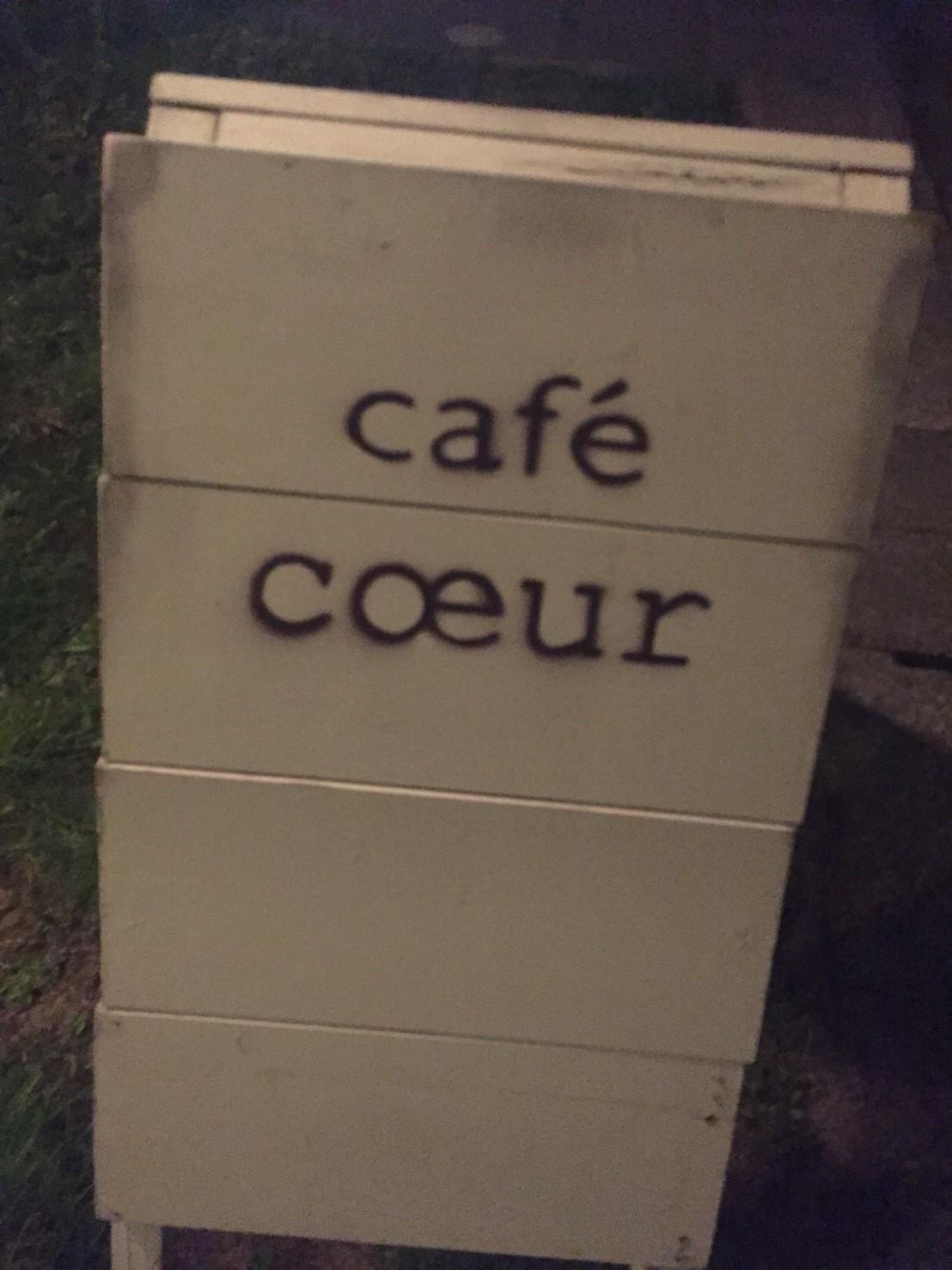 cafe coeur  ディナー_e0115904_21484016.jpg
