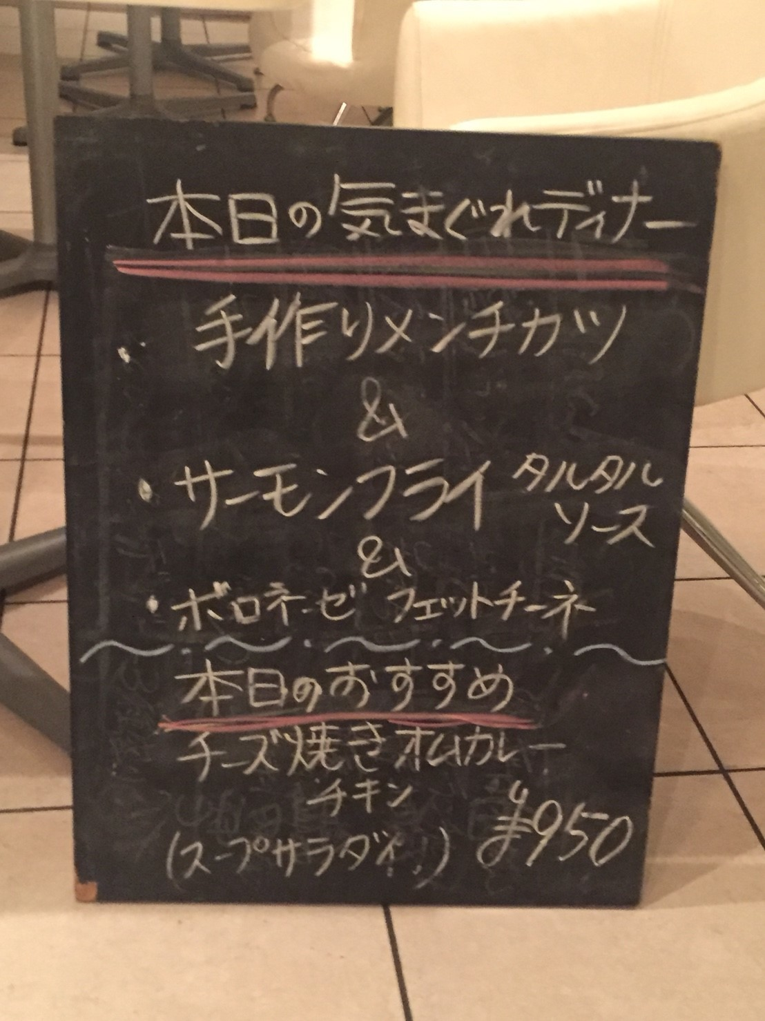 cafe coeur  ディナー_e0115904_22463173.jpg