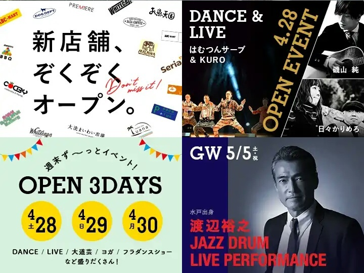 グランドオープンまであと1日!27日と28日限定でアノ商品をお安くしちゃいます!! - ガルパンギャラリー公式ブログ