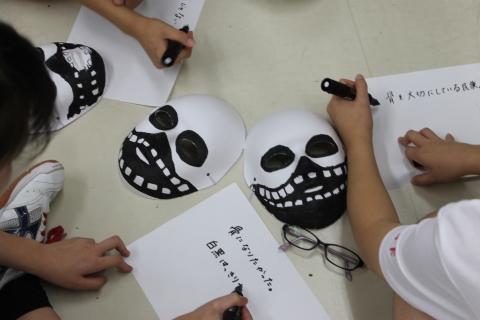 新潟県立燕中等教育学校において「想像を超えた世界」のワークショップを行いました。_c0167632_16513123.jpg
